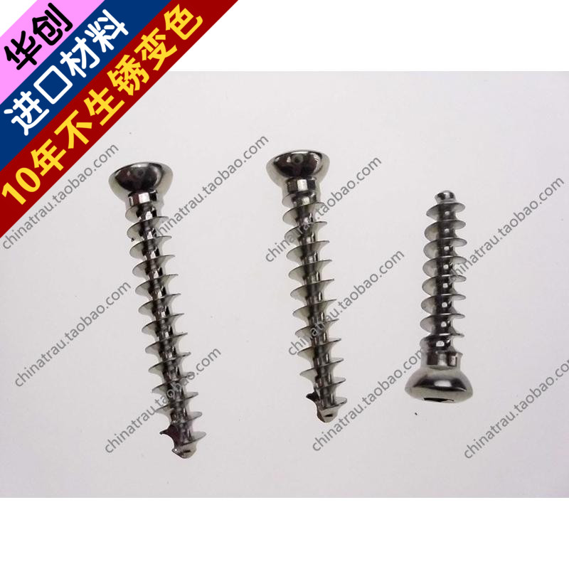 Medical orthopedics cancellous stainless steel screw for animal 4.0 self-tapping plate fixation hex head screw 10pcs/pack 10pcs m6 16mm m6 16mm 316 ss stainless steel mushroom head sttp screw self tapping screw truss phil screws