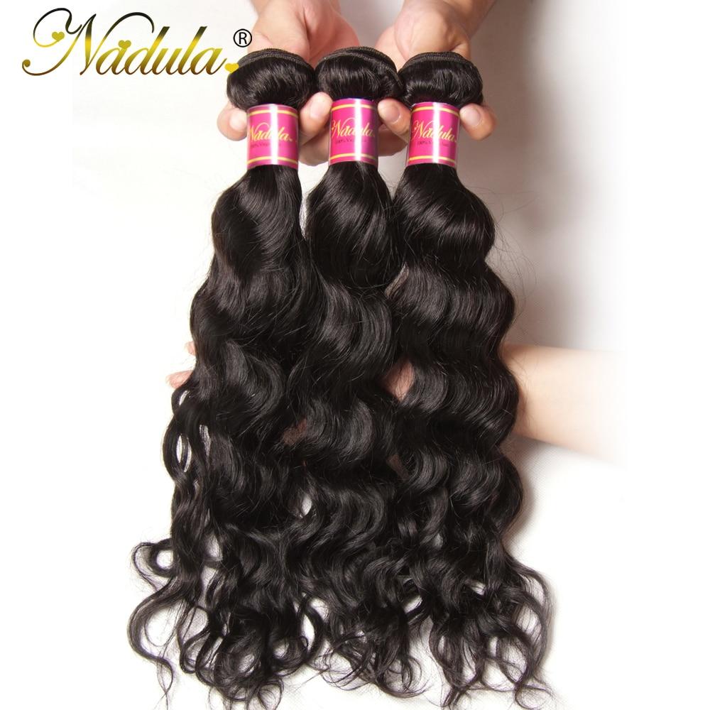Nadula Hair Bundles Brazilian Natural Wave Hair Weaves 8-26inch Human Hair Extensions 3PCS Natural Color Remy Hair Free Shipping