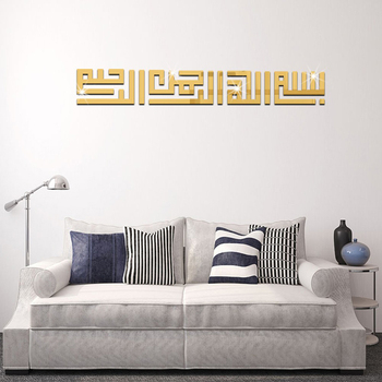 Newly Muslim Islamic Posters 3D Acrylic Mirror Wall Border Wall Art Vinyl Decals Sticker for House Decoration 8