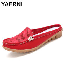 502251b160f New arrival solid women summer slippers flip flops Genuine Leather flat  Slippers ladies slip on flats clogs shoes woman