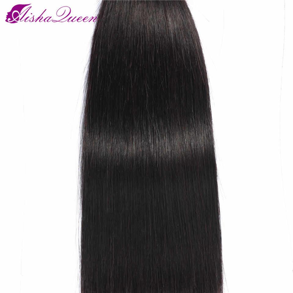 Aisha queen прямые пучки волос перуанские человеческие пучки волос 1 пучок волос для наращивания не Реми пучки натуральный цвет