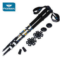 2Pcs/Lot Ultralight Trekking Poles Aluminum Hiking Poles Sticks For Nordic Walking Telescopic Alpenstock Climbing Walking Stick