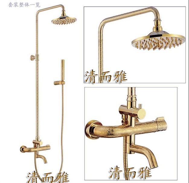 Supply of high-quality full gilt copper pattern C hot and cold water shower QEY - 8888 models wholesale