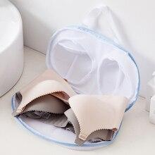 vanzlife washing machine-wash special laundry Brassiere bag anti-deformation washing bra mesh bag cleaning underwear Sports Bra
