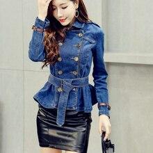 Весенняя женская джинсовая юбка с подолом короткая куртка