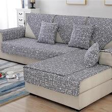 Sofa cushion, four seasons universal non-slip Nordic style modern sofa towel