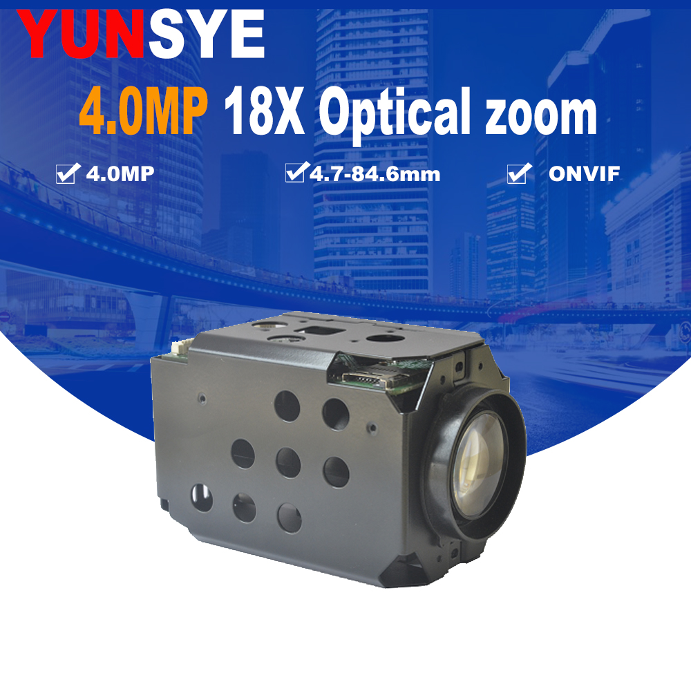 XMEYE APP 4MP IPC H.265/h.264 , 4.7-84.6mm (18x) Motorized Zoom & Auto Focal LENs 1/3 OmniVision cmos IP camera module board