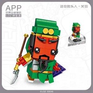 Image 5 - LOZ MiNI Blöcke Chinesischen Cartoon Charakter Gebäude Ziegel Saint Seiya Auktion Modell Spielzeug Mini Blöcke Kinder Geschenke 1453 1462
