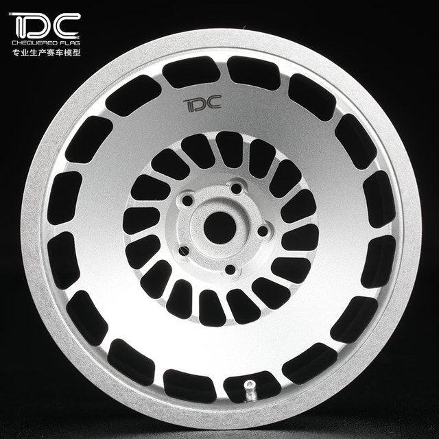 110 Drift Rc Car Aluminium Alloy Wheel Hub For Drift Car Ccv Type