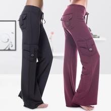 Женские мягкие спортивные штаны на шнурке, однотонные, с карманами, облегающие, летние, повседневные, эластичные, длинные, вечерние