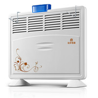 Ronshen Электрический нагреватель В 220 Вт 2000 в быстрый горячий дом экономия энергии двойного использования экономия энергии ванная комната вод