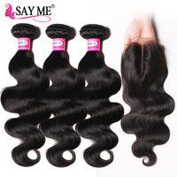 SAY ME Body Wave Human Hair Bundles With Closure 1B Brazilian Hair Weave 3 Bundles With