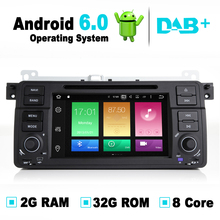 For BMW E46 M3 318i 320i 325i with Mirror Link DVD Auto Radio Player Multimedia Stereo Navigation GPS System Support TPMS DVR
