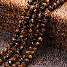 цены на Handmade DIY  Brown Gold Tiger Eye Agates Round Beads Wholesale Natural Stone Beads for Making Jewelry Bracelet Necklace  4-12mm  в интернет-магазинах