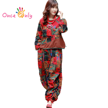 National Floral Patchwork Shirts and Pants Set Tops Fashion Woman Pants 2017 Autumn New Women Runway Fashion Suit High Quality
