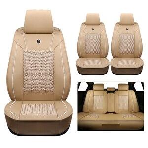 Image 3 - Hoogwaardige (lederen + zijde) Autostoel Cover Voor Skoda Octavia 2 a7 a5 Fabia Superb Rapid Yeti super cars accessoires styling auto