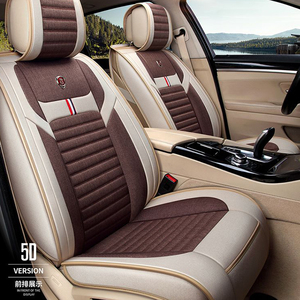 Image 2 - Flax car seat cover Fully encircled leather linen four season mat car seat cushion  95% 5 seat car can use car Seat covers