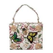 Модные дизайнерские вечерние сумочки с вышивкой жемчужной розы, дамская сумка через плечо, клатч, вечерняя сумочка, мини-сумки
