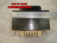 Transformer 550W High Power Supply Niu 133*70 Iron Core Full Copper Full Power