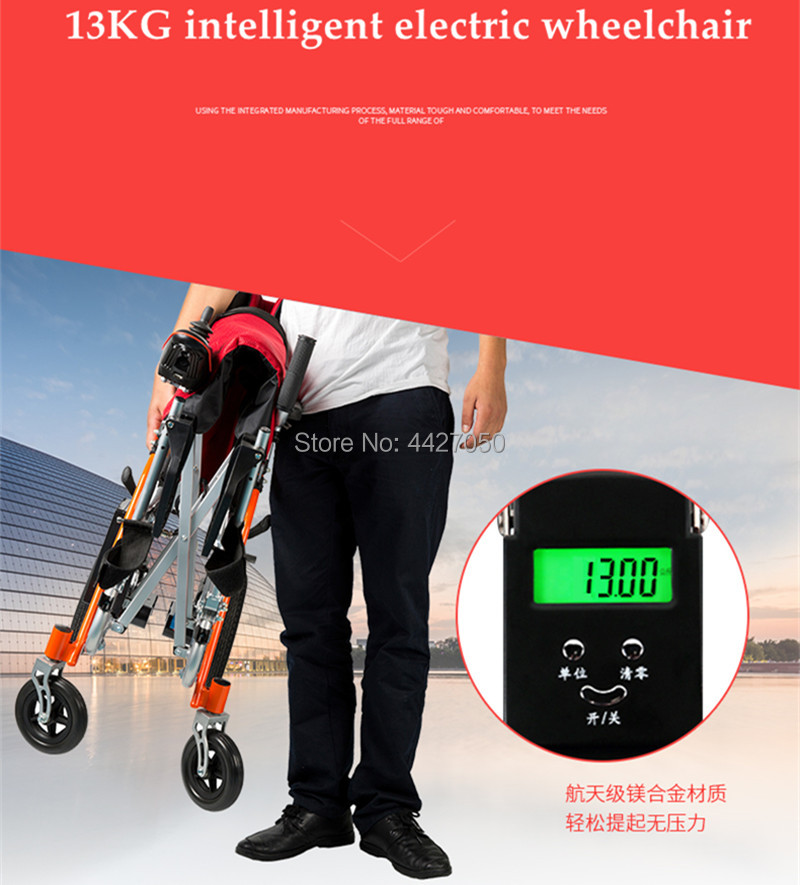 Free Shipping  Net Weight  13kg  Magnesium Alloy Lithium Battery 24V/10AH Power  Electric Wheelchair