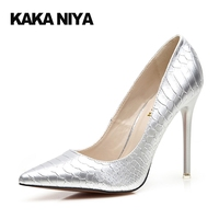 11cm 4 Inch Pointed Toe Sexy Extreme Scarpin Special 34 Small Size Snakeskin Shoes Ladies Dress