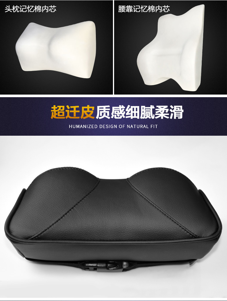 Car Neck Pillow for Acura CDX 2019 RDX TLX L MDX headrest car with lumbar neck pillow car neck pillow in Neck Pillow from Automobiles Motorcycles
