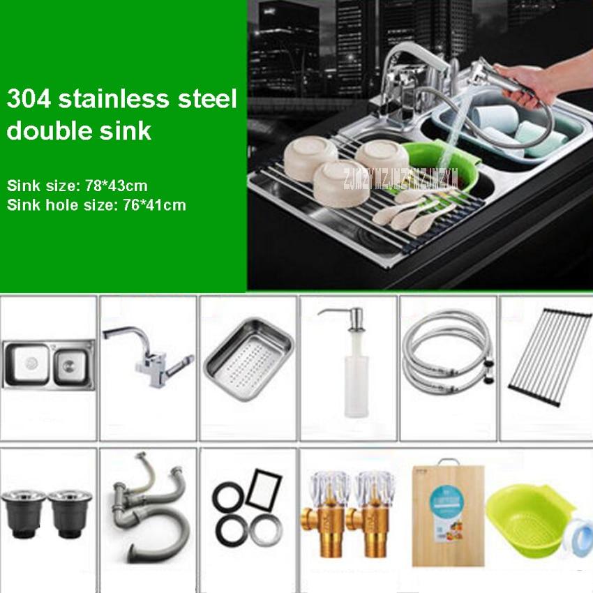 Ménage haute qualité 304 acier inoxydable Double évier Double réservoir cuisine évier avec porte-outil robinet 304-78*43 cm vente chaude