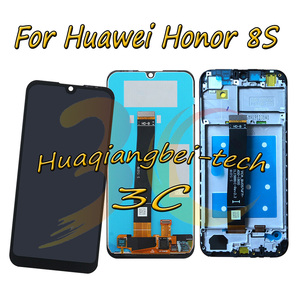 5.71'' New For Huawei Honor 8S KSA-LX9 KSE-LX9 Full LCD DIsplay + Touch Screen Digitizer Assembly With Frame 100% Tested