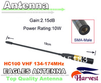2014 New SMA Male Connector Original Harvest Eagles Antenna HC100 VHF 134 174MHz Commercial Handy Antenna for ham radio