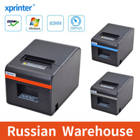 Xprinter 80mm Thermal Receipt Printers Bill POS Printer With Auto Cutter For Kitchen USB/Ethernet Port Shop Restaurant