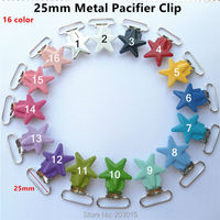 50pcs Lot 1 25mm Star Metal Suspenders Soothers Holder Clips For Baby Dummy Pacifier Chain Clips