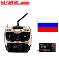 STARTRC Radiolink AT9S Transmitter 2.4Ghz 10CH Remote Control System AT9 Upgraded Version with R9DS Receiver for RC Drone Heli