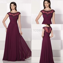 Beautiful Covered Back Long Chiffon Burgundy Prom Dresses With Cap Sleeve