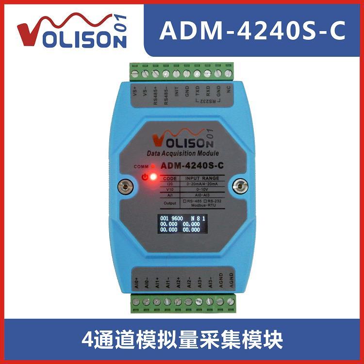 ADM 4240S C 4 チャンネルアナログ取得モジュール 4 20mA 0 10V に 0 20mA 485 電流電圧 Modbus RTU  グループ上の ツール からの 楽器パーツ & アクセサリー の中 1