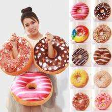 Cute Donuts Pillow Case Chocolate Donuts Plush Macaron Food Nap Cushion Cover Case for Sofa Home decoration(China)