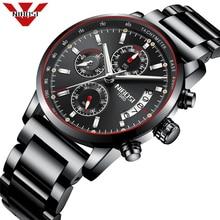 лучшая цена relogio masculino NIBOSI Mens Watches Top Brand Luxury Fashion Business Quartz Watch Men Sport Full Steel Waterproof Black Clock
