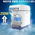 220 V предназначенный для магазина дробилка льда автоматическая промышленная машина для производства ледяной стружки ледяная Шуга для отель...