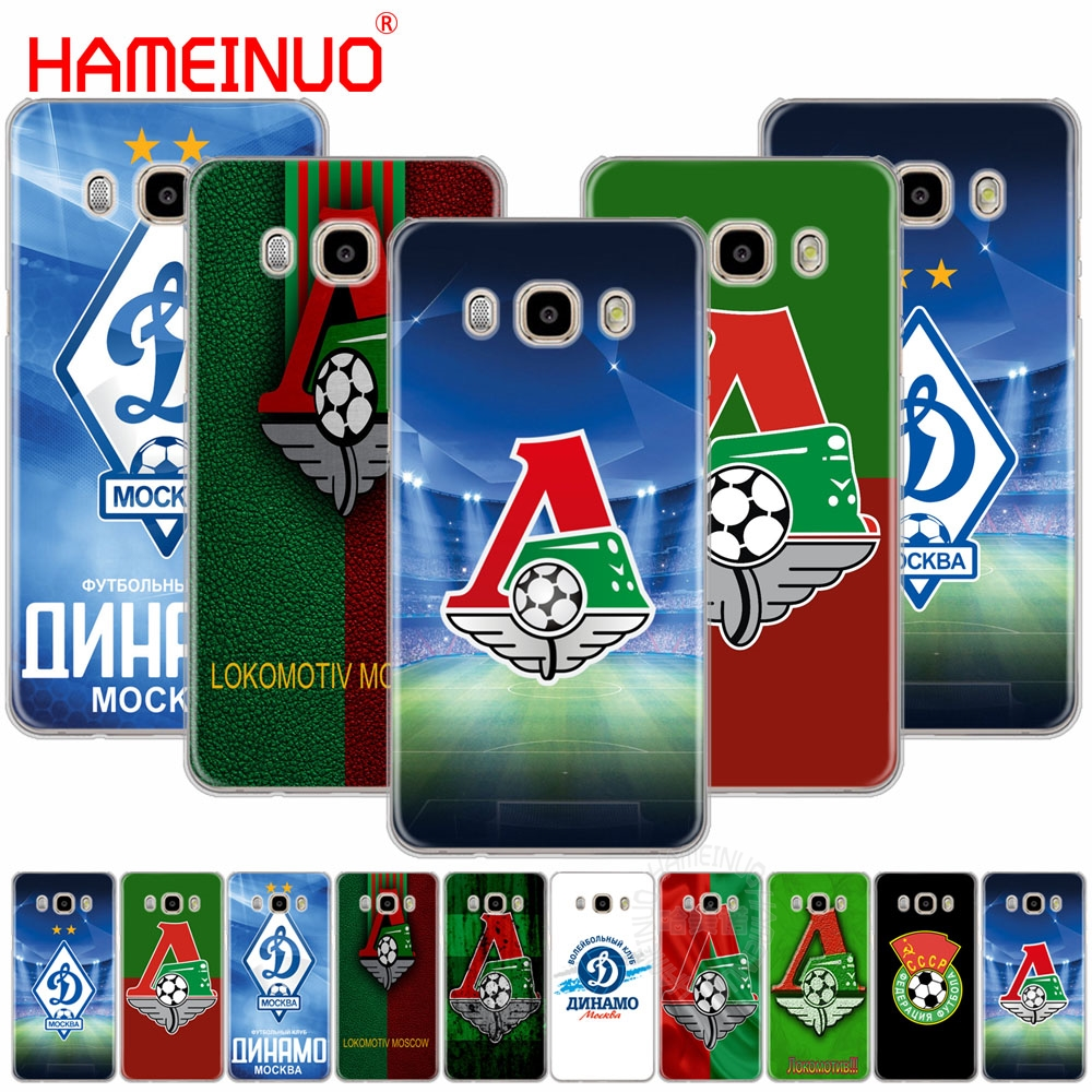 Lokomotiv Moscow dinamo moskva cover phone case for Samsung Galaxy J1 J2 J3 J5 J7 MINI ACE 2016 2015 prime
