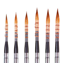 6PCS Professional Wool Hair Stainless Cap Wooden Handle Artistic Watercolor Paint Brush for Watercolor Supplies