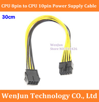 30CM CPU 8pin Female to CPU 10pin Male Power Supply Cable for Lenovo thinkstation D20 service mainboard CPU connector cable