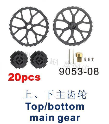 Free Shipping 20pcs/lot 9053-08 Top/ bottom Main Gear Spare Parts for Double Horse 9053 RC Helicopter