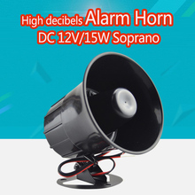 Hot Alarm Siren Horn Outdoor With Bracket For Home Security Protection System Alarm Systems DC 12V loudly sound