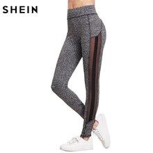 Шеин Цвет блок Фитнес Леггинсы тренировки одежда для Для женщин серый Для женщин Узкие брюки Marled Knit сетки Панель Леггинсы
