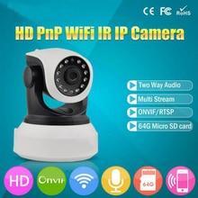 hot deal buy hd ip smart camera 960p wifi wireless ip camara video night vision infrared ir-cut 1.3mp home ptz ip camera yoosee
