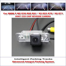 Rear Reverse Camera For BMW 5 M5 E39 E60 E61 / X5 E53 E70 / X6 E71 HD 860 * 576 Pixels 580 TV Lines Intelligent Parking Tracks цены онлайн