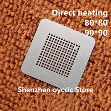 ความร้อนโดยตรง 80*80 90*90 980 YFE TM4EA23I H6ZXRI TM4EA23IH6ZXRI BGA Stencil แม่แบบ
