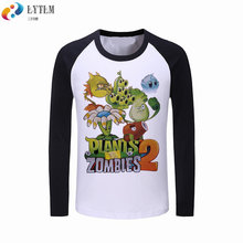 668d547951 Buy plant sleeve and get free shipping on AliExpress.com