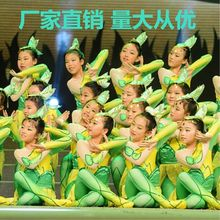 2e7308cd4722 New Children's Bamboo Shoots Pointed Dance Costume Adult Stage Performance  Clothing Small Lotus Style Costume Green Dance Skirt