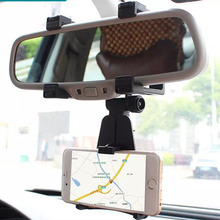 1pc Auto rearview mirror bracket, universal multi-function navigator Mobile Phone Recorder support, auto parts