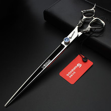 7/8/9 Inch Hairdressing Scissors Professional Hair Scissors Barber Shears Hair Cutting High Quality Tijeras
